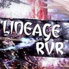 Lineage 2 RvR