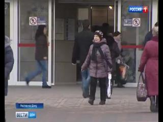 Комиссионные сборы для оформления билетов Air Astana