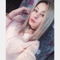 Анкета Наталья Беляева