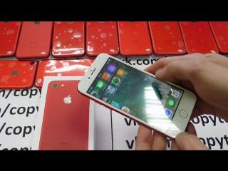 iPhone 7 красный - 4990руб.