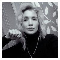 Светлана Мартынюк