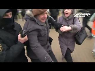 Задерживали и стариков, и женщин – как в Минске жестоко разогнали мирную акцию протеста на День Воли
