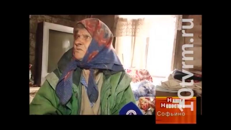 90-летний ветеран войны замёрзла у себя в доме.