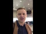 Видеоприглашение от Дмитрия Диченскова на мастер-класс 16-го мая