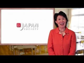 Family members - japanese lesson 8
