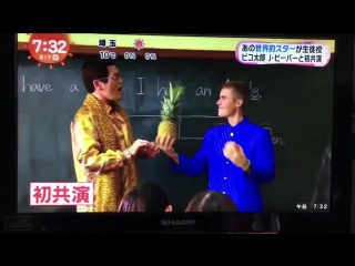 Behind the scenes video of Justin recording his commercial for SoftBank in Tokyo, Japan (2)/