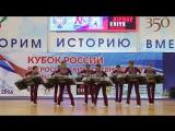 команда Чайка, г.Лобня (степ-аэробика 11-13 лет) Всероссийские Фитнес Аэробика Пенза 3 декабря 2016