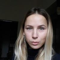 Катерина Верховцева-Васильева