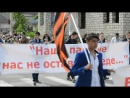 9 Мая Молдова г Отачь 2017 год