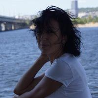 Tanja Safina