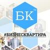 Сообщество Предпринимателей «Бизнес Квартира»