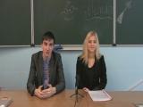 Давыдова Юлия и Наумов Егор СОШ 13