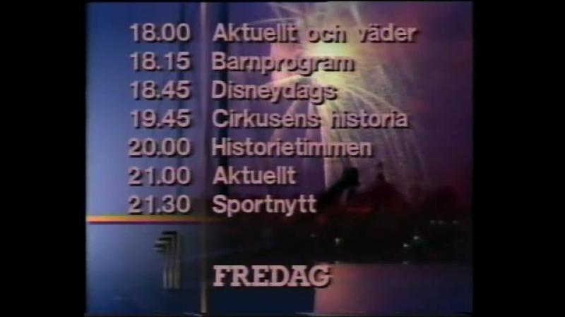 Анонс, программа передач и конец эфира (Kanal 1 [Швеция], 05.08.1993)