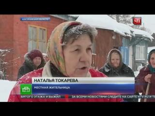 Жители деревни под Костромой вынуждены пить талую воду из-за поломки колодца