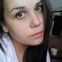 Юлия Чубукова
