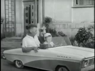 Самый юный водитель СССР