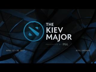 Kiev Major основной этап, день 1