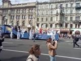 парад ска