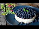 4ステップで出来るブルーベリーのレアチーズケーキ No-bake Blueberry Cheesecake in 4 Easy Steps