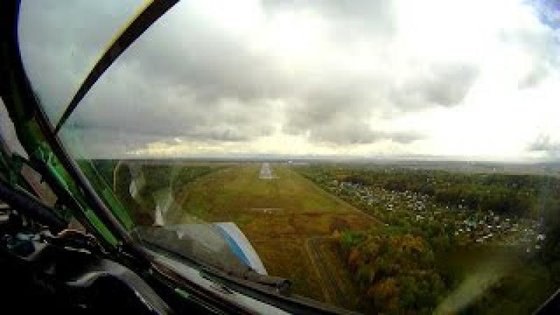 ТУ-134УБЛ. Взлет-посадка глазами пилота из кабины
