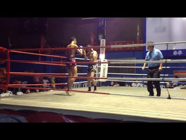Победа нокаутом в 1-м раунде Муртузалиева Гаджимурада (БУЛАТ РОССИЯ). Таиланд, Бангкок