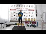 Ксения Дедюхина и гиревой фитнес для женщин Kseniya Deduhina and kettlebell fitness for women