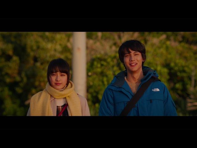 中川大志、ケツメイシの「さくら」でラップ披露 映画「ReLIFE」コラボ映