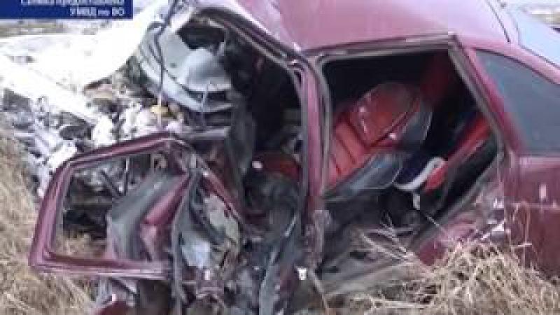 Три человека погибли и более десяти пострадали в авариях в Вологодской области