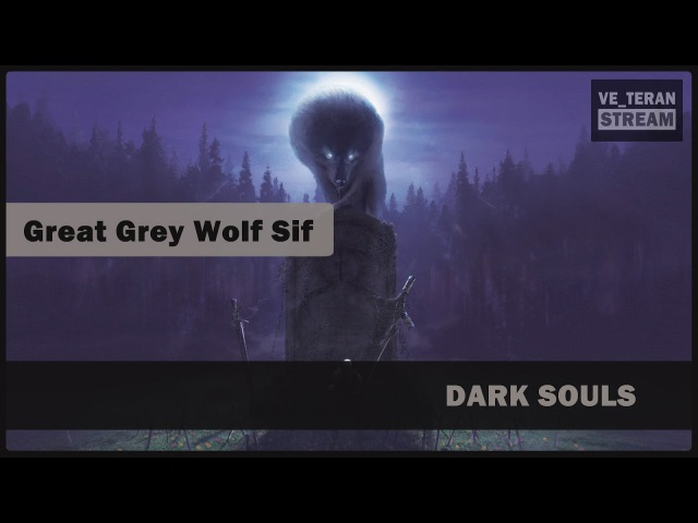 Dark Souls Prepare to Die Edition: Great Grey Wolf Sif