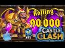 Битва Замков - Ролл талантов да героев держи 00.000 самов (iOS) / Castle Clash
