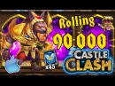Битва Замков - Ролл талантов да героев нате 00.000 самов (iOS) / Castle Clash