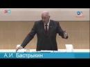 Глава Следственного Комитета А.И.Бастрыкин - современный Малюта Скуратов