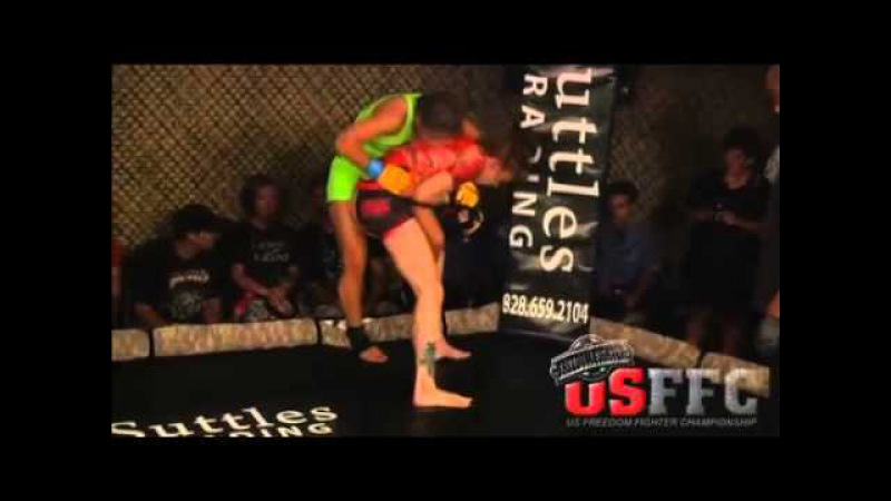 USFFC5 Women's Strawweight Title Bout: Tecia Torres v Ashley Greenway