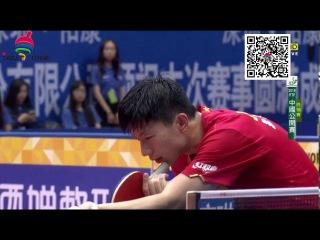 2016 China Open   Ma Long vs Zhang Jike. Table Tennis HD