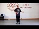 House dance Базовые принципы в работе ног Урок 2