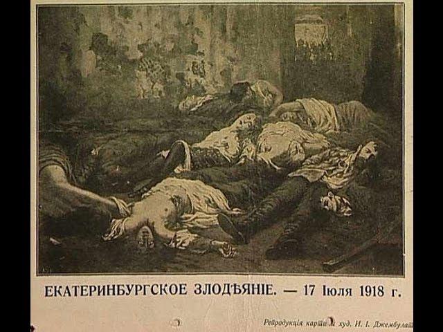 Откровения Э. Ходоса.Ч.8. От Матильды до Сталина и Мошиаха