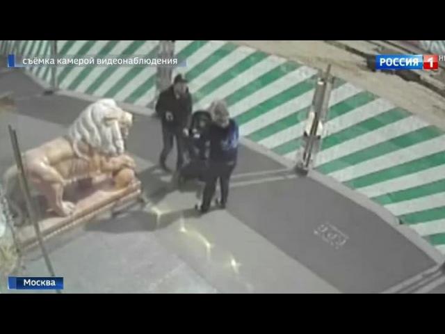 Вести.Ru: В центре Москвы мужчина чуть не похитил младенца прямо из коляски