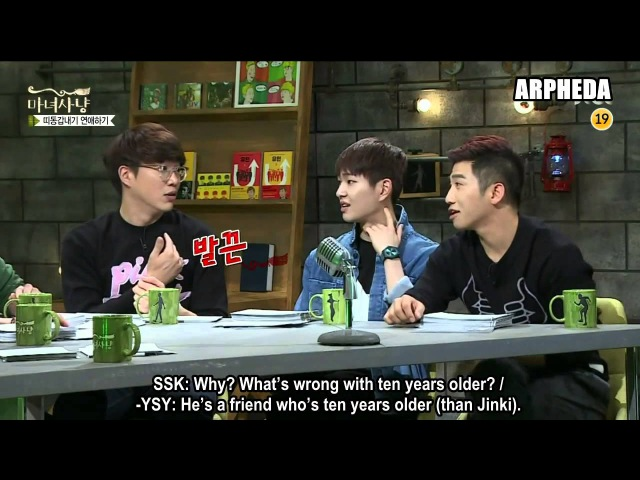 [ENG SUB] 150605 SHINee Onew Taemin - Witch Hunt cut (Couple that's 12 years apart in age)