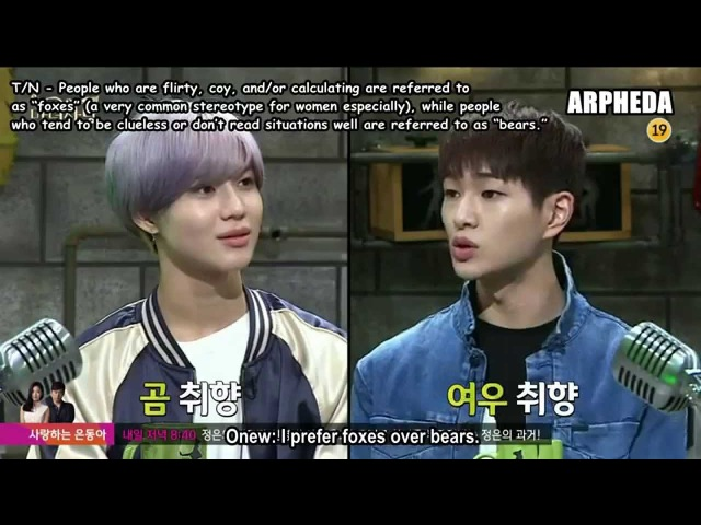 [ENG SUB] 150605 SHINee Onew Taemin's Ideal type - Witch Hunt cut