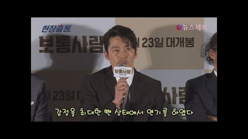Enewstv ′보통사람′ 악독한 권력자 연기 장혁 ′배역은 미워하되 배우는 미워하