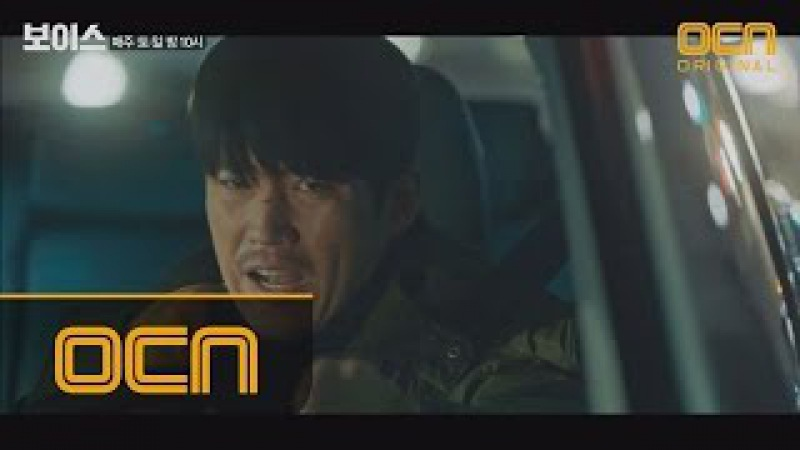 Voice 아빠 장혁을 향한 아들의 비명 소리! 칼 끝에 놓인 동우의 운명은! 17