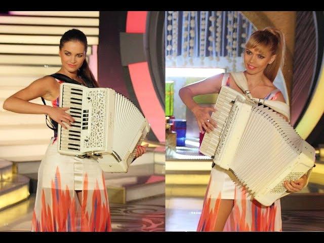 Самые красивые аккордеонистки России дуэт ЛюбАня Во саду ли в огороде accordion harmonica