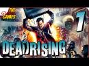 Прохождение Dead Rising 1 ➤ НУ НИХРЕНА Ж СЕБЕ