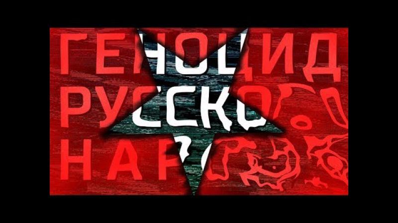 Спасай взятых на смерть . Документальный фильм, 1 и 2 часть. Киностудия Троица , р » Freewka.com - Смотреть онлайн в хорощем качестве