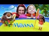 Маша и Василиса играют с героями мультфильма Моана Moana Дисней Распаковка игрушк ...