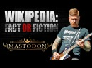 Mastodon's Bill Kelliher Wikipedia Fact or Fiction Братья Стояловы Brothers Stoyalovy