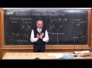 Урок 473. Элементарные частицы. Позитрон. Нейтрино