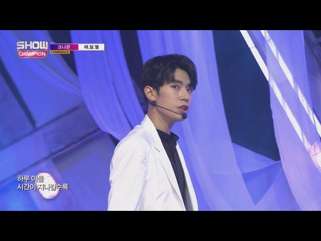 [YOUTUBE] 170524 KNK (크나큰) - Sun.Moon.Star (해.달.별) @ Show Champion Ep 229