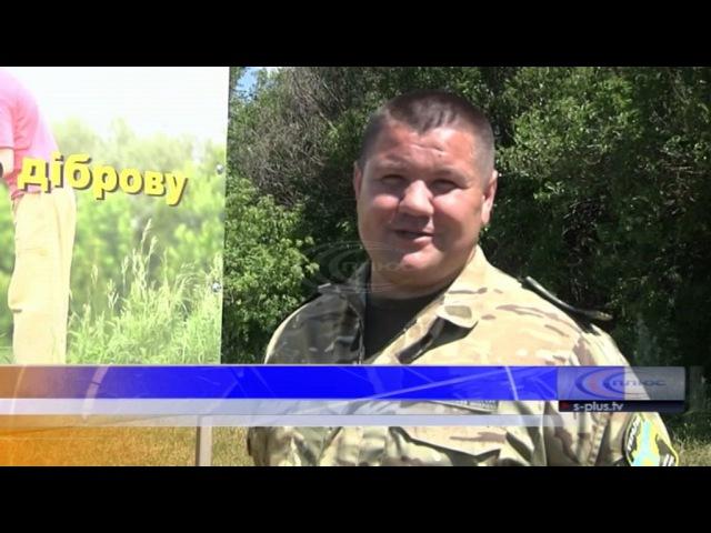 Участие в акции «Посади свою діброву» - 23.06.2017