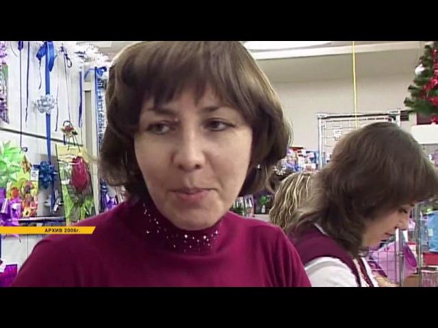 2006 2007 Кто работает в Новый год